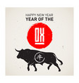 happy new year year ox chinese new vector image vector image