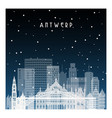 winter night in antwerp night city in flat style vector image vector image