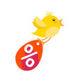 cute chicken fly with egg easter sale holiday vector image vector image