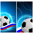 football a set of cards with a ball vector image