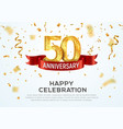 50 years anniversary banner template fifty vector image