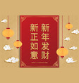 chinese new year greeting card with lantern cloud vector image vector image