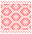 traditional russian slavic cross-stitch ornament vector image