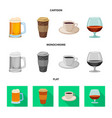 drink and bar symbol vector image vector image