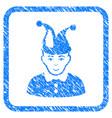fool framed stamp vector image