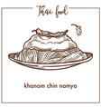khanom chin namya on plate from thai food vector image vector image
