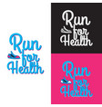 run for health collection of three logotypes vector image vector image