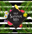 summer sale abstract background vector image vector image
