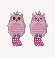 cartoon cute owls set vector image
