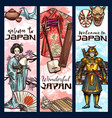 japan culture sketch banners vector image vector image
