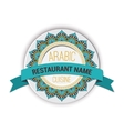 Restaurant sign arabic cusine Islam Arabic vector image
