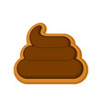 shit cookie cookies turd for halloween vector image vector image