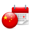Icon of National Day in China vector image vector image
