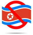 North Korea ban sign vector image vector image