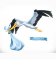 stork brings a child 3d icon vector image vector image