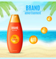sun protection cosmetic product vector image