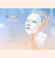 cosmetic banner with 3d facial mask vector image
