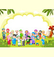 green banner with muslim people around it vector image vector image