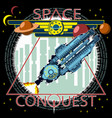 T-shirt or poster the spacecraft
