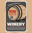 barrel of wine winery and winemaking business vector image