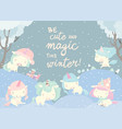 funny unicorns in snow forest magic winter vector image