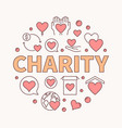 charity round creative - round vector image vector image