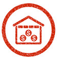 money depository rounded grainy icon vector image vector image