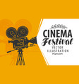 movie camera or projector cinema festival retro vector image