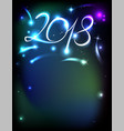 new year 2018 invitation vector image vector image