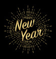 new year 2018 sunburst vector image vector image