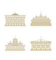 set of government building vector image vector image