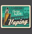 e-cigarette vape shop vaping accessories shop vector image vector image