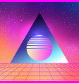retro vintage 80s or 90s geometric style abstract vector image