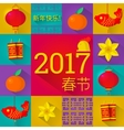 Chinese New Year design with flat icons vector image