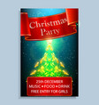 christmas party invitationbright christmas poster vector image