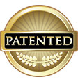 patented gold icon vector image vector image
