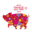 pig shape colourful chinese new year 2019 vector image vector image