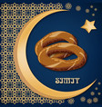 turkish traditional delicious aromatic bagel simit vector image vector image