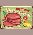 vintage kitchen decorative sign vector image vector image