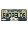 welcome to skopelos vintage rusty metal sign vector image vector image