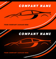 automotive logo design with sports car vector image vector image