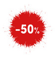 sale sticker template red ink blot icon 50 vector image vector image
