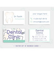 business card template design for a dental clinic vector image vector image