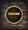 cyber monday retro light frame vector image vector image