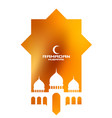 ramadan kareem gold greeting card with mosque vector image vector image