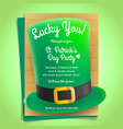 st patricks day invitation with hat vector image vector image
