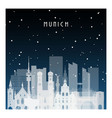 winter night in munich night city in flat style vector image vector image