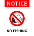 label no fishing for print vector image vector image