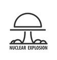 logo template of nuclear explosion vector image
