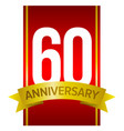 60 anniversary - label for celebration vector image vector image